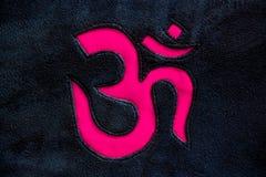Simbolo di Om/Aum Fotografia Stock