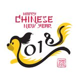 Simbolo di salto del cane di pechinese, nuovo anno cinese 2018 fotografie stock