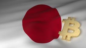 Simbolo di valuta di Bitcoin sulla bandiera del Giappone Fotografia Stock