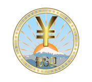 Simbolo di Yen giapponesi Immagini Stock