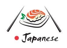 Simbolo giapponese dei frutti di mare Fotografia Stock Libera da Diritti
