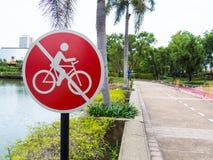 Simbolo proibito fotografia stock