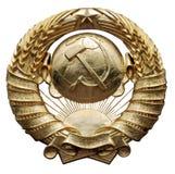 Simbolo sovietico, emblema di CCCP, socialismo, Comunism Fotografia Stock Libera da Diritti