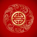 Simbolo tradizionale cinese dell'onda intorno ad un simbolo di lunga vita Immagini Stock Libere da Diritti
