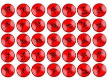 Simbols de jeu d'été d'Olimpic Photos libres de droits