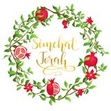Simchat torah. Lettering. Vector calligraphy. Typography poster. royalty free illustration