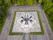 Simetría concreta urbana Imágenes de archivo libres de regalías