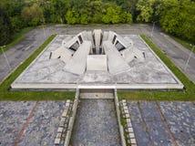 Simetría concreta urbana Imagen de archivo libre de regalías