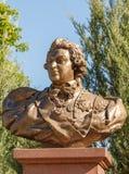 Simferopol, Crimea - 9 de mayo de 2016: Busto - Serene Highness Prince Imagen de archivo libre de regalías