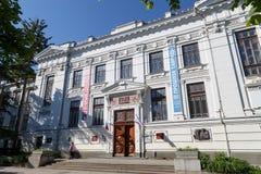 Simferopol, Crimea - 9 de mayo de 2016: El museo central de Tauris Fotos de archivo