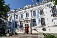 Simferopol, Crimea - May 9, 2016: The Central Museum of Tauris. The only museum of the peninsula, which gives an overview of the history and nature of Crimea Stock Photos