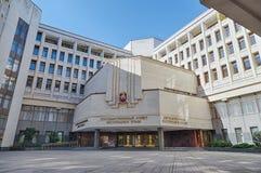 Simferopol Krim - Maj 9, 2016: Det statliga rådet av Repuben Royaltyfri Foto