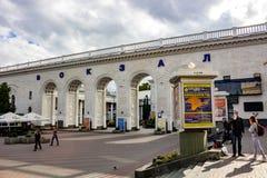 Simferopol Krim - September 2014: Järnvägsstation av Simferopol arkivfoto
