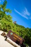 Similan IslandThailand Fotografía de archivo