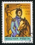Simon Bolivar Royalty Free Stock Photo