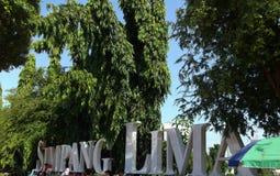 Simpang Lima Zdjęcie Stock