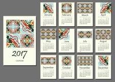 Simple abstract kaleidoscope calendar for 2017. Simple abstract calendar template for 2017 vector vector illustration