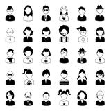 Simple avatar icons set, vector. Stock Photo