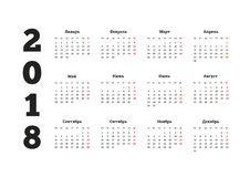 Simple calendar on 2018 year in russian language Royalty Free Stock Images