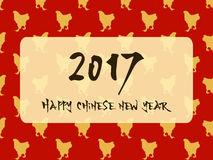 Simple 2017 Chinese New Year Card with Roosters. Vector illustration, holiday themed Royalty Free Stock Image