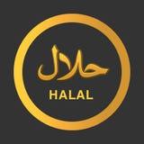 Halal symbol or logo Stock Photos