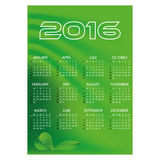 2016 simple green waves wall calendar Royalty Free Stock Photography