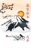 Happy Japanese New year of the Dog! vintage greeting card. Simple greeting card 2018 for the Japanese New Year, with a stylized depiction of Mount Fuji on the royalty free illustration