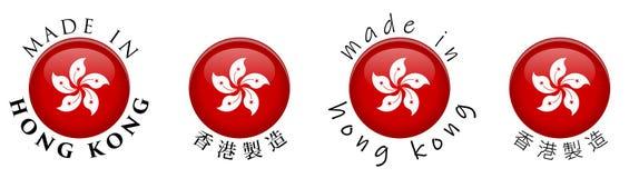 Simple hecho en Taiwán/muestra china del botón de la traducción 3D texto ilustración del vector