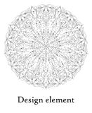A simple mandala. On a white background. Ethnic element of scenery. Vector illustration Stock Images