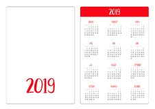 Simple pocket calendar layout 2018 new year template. Week starts Sunday. Vertical orientation. Flat design. White background. Iso. Lated. Vector illustration stock illustration