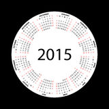 Simple round calendar for 2015. Stock Photo