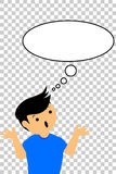 Simple Vector Confused Boy, With Bubble Chat Royalty Free Stock Photo