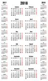 Simple vertical vector calendars for 2018 and 2017 2019 years. Monday first, red sunday Stock Images