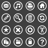 Simple white icons. Simple white round vector icon set on gray background Royalty Free Stock Images