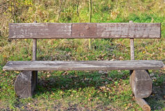 Simple wooden bench Stock Photos