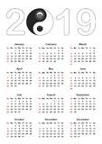 Simple 2019 year calendar. Vector format royalty free illustration