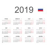 Simple 2019 year Russian calendar.  Vector circle calendar 2019. Written in Russian names of the months: January, February ... etc. and the days of the week Stock Photography