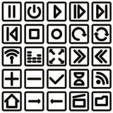 Simplistic single color media buttons set. Royalty Free Stock Photos