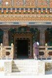 Simtokha Dzong - Тхимпху - Бутан Стоковые Изображения