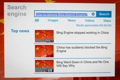 Simulierte Suchanfrage - wie man Bing-Suchmaschine entfernt Nachahmung eines Bildes vom Monitor eines fiktiven Search Sites lizenzfreie abbildung