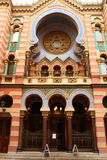 Sinagoga Immagini Stock Libere da Diritti