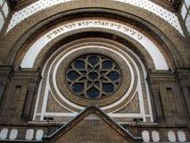 Sinagoga Foto de archivo libre de regalías