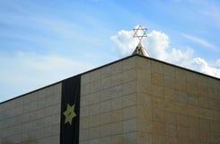Sinagoga fotos de archivo