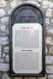 Sinagoga Abuhav foto de archivo libre de regalías