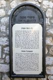 Sinagoga Abuhav foto de stock royalty free