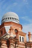 Sinagoga coral magnífica Imágenes de archivo libres de regalías