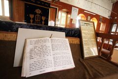 Sinagoga de Antioquía, Hatay Antioquía, Turquía imágenes de archivo libres de regalías