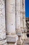 Sinagoga de Capernaum Foto de Stock