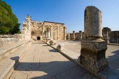 A sinagoga de Capernaum Fotografia de Stock Royalty Free