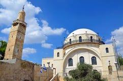 Sinagoga de Hurva imagen de archivo libre de regalías